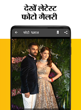Hindi News By Navbharat Times APK screenshot thumbnail 14