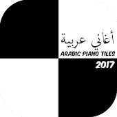Arabic Piano Tiles أغاني عربية APK for Bluestacks
