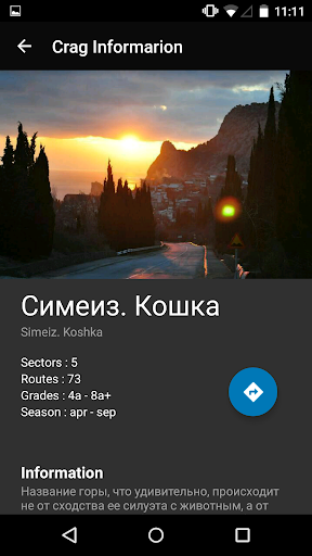 AllClimb - screenshot