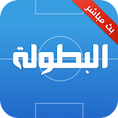 Download البطولة ⚽ Elbotola APK on PC