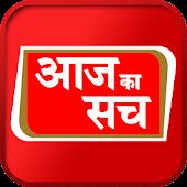 App Aaj Ka Sach. News APK for Windows Phone