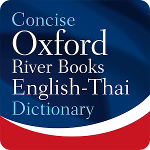 Oxford English-Thai Dictionary