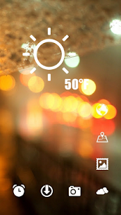 Blurred lights dream theme - screenshot