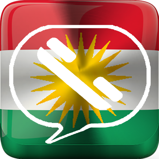 Peyamber Messenger - for Free - پەيامبەر