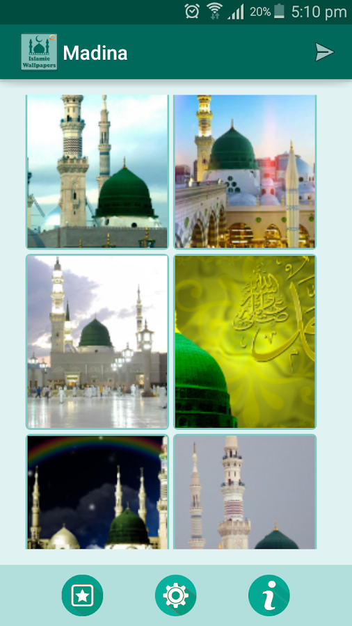 Islamic Wallpapers Ramadan Pro Screenshot 2