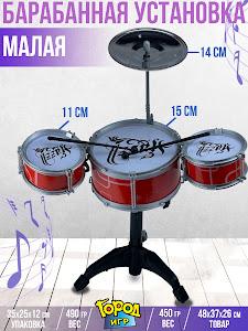 """Игровой набор серии """"Для творчества"""", ударная установка-барабан,Drum 2"""