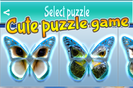 Guess Butterfly Puzzle - screenshot