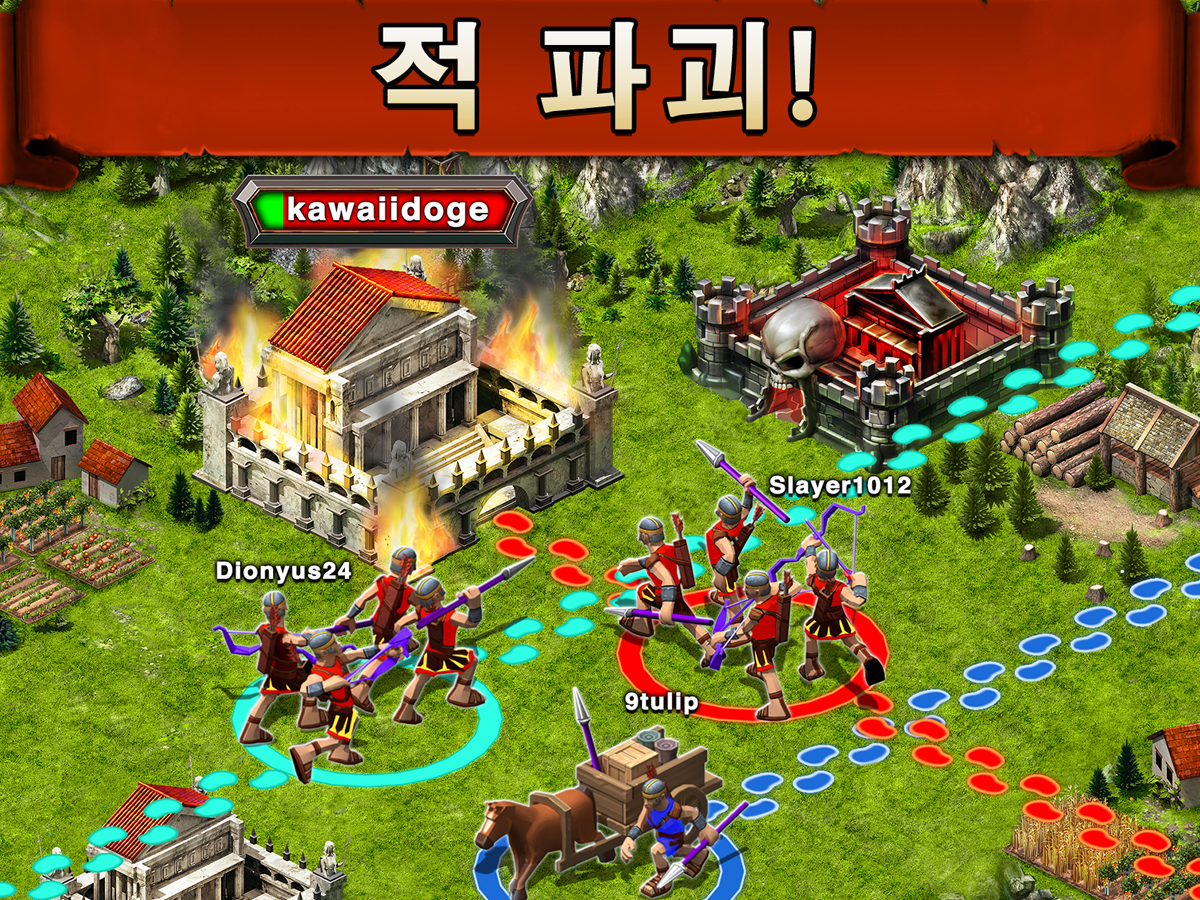 게임 오브 워 (Game of War) Screenshot 3