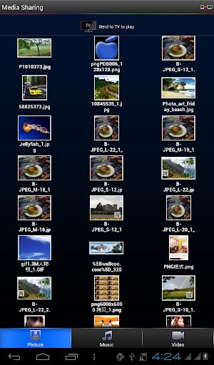 TCL nScreen Pro screenshot 4