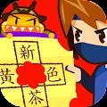 虫食い漢字クイズ APK for Ubuntu