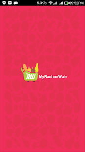 MyRashanwala - screenshot
