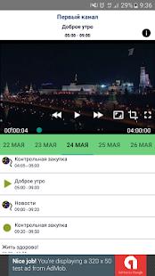 Лайм HD TV — бесплатное ТВ APK for Bluestacks