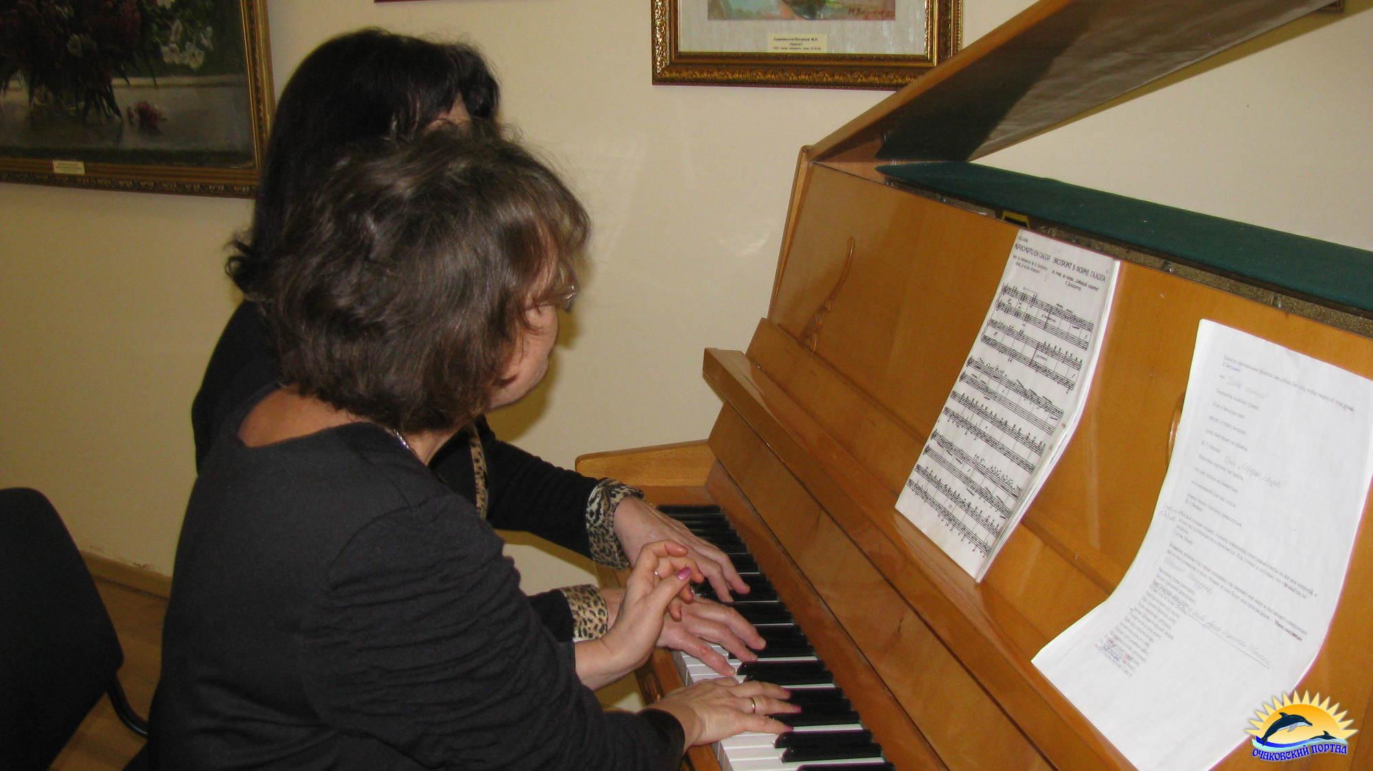 Музыкальный подарок от Робулец С.А. и Швец О.А.