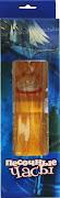 Песочные часы-жидкие, 3 мин, оранжевый