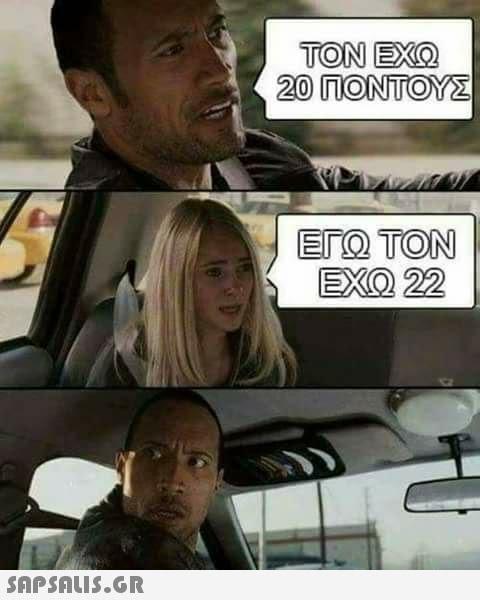 TON EXO 20 ΠΟΝΤΟΥΣ EXQ 22
