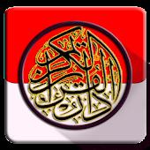 Download Al-Quran Indonesia pro 2017 APK