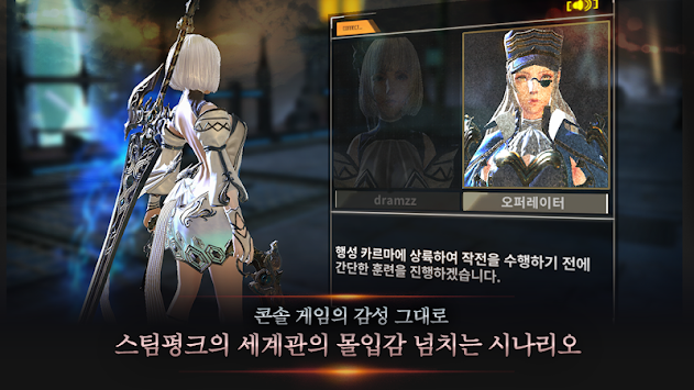 폭스 APK screenshot thumbnail 2