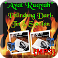 Ruqyah Pendinding Ampuh{MP3} 1.0 icon