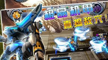 Screenshot of 机甲三国Online-中文三国志英雄经典大战策略战争网络游戏
