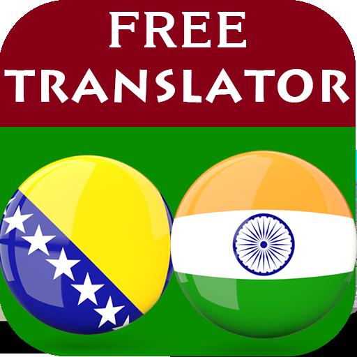 Android aplikacija Bosnian Punjabi Translator na Android Srbija
