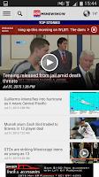 Screenshot of MSNewsNow