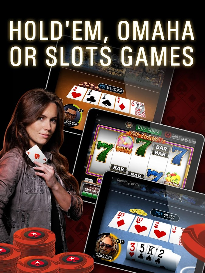 PokerStars Play: Free Texas Holdem Poker Game Screenshot 12