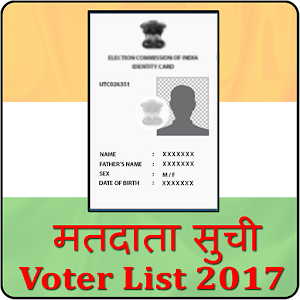 Download Voter List 2017 (Online Check Name on Voter List) For PC Windows and Mac