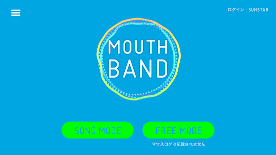 Mouth Band | G・U・M PLAY Screenshot
