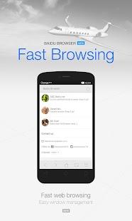 App DU Browser Mini(Small&Fast) APK for Windows Phone
