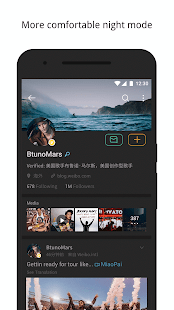 Weibo APK for Bluestacks