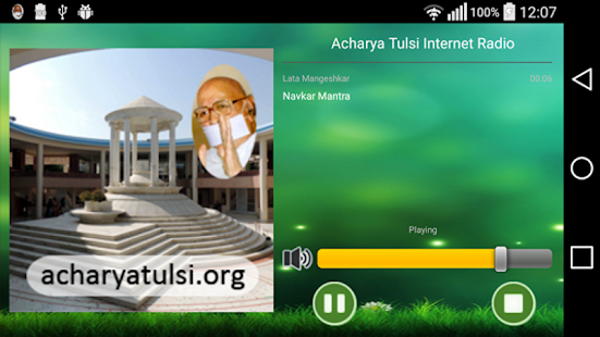 Acharya Tulsi Internet Radio - screenshot