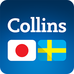 Download Japanese<>Swedish Dictionary For PC Windows and Mac