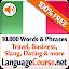Learn Italian Words Free
