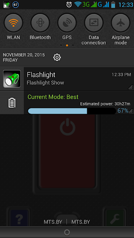 android Smart flashlight Screenshot 1