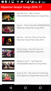 Myanmar Gospel Songs - screenshot