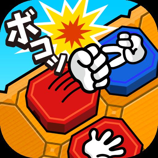 対戦!じゃんけん将棋 (game)