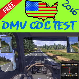 cdl practice test 2016 free