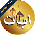 Game Arabic alphabets and 6 kalimas APK for Kindle