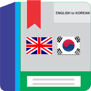 English to Korean Conversation