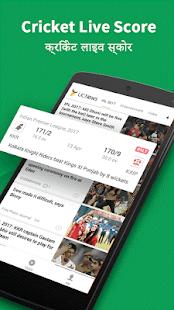 UC News - News, Cricket, Video APK for Ubuntu