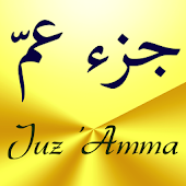 App Juz Amma (Suras of Quran) version 2015 APK