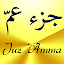 Juz Amma (Suras of Quran) APK for Blackberry