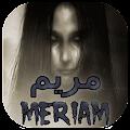 game meryam
