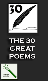 The 30 Great Poems - screenshot