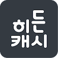 히든캐시 - 숨겨진 돈을 찾아라! for Lollipop - Android 5.0