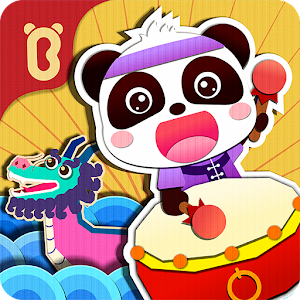 Little Panda Chinese Festival For PC / Windows 7/8/10 / Mac – Free Download