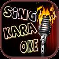 Free app Sing Karaoke Tablet