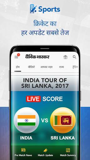 Hindi News App - Dainik Bhaskar, Hindi News ePaper screenshot 2