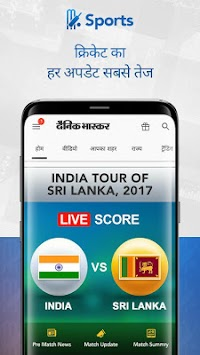 Hindi News By Dainik Bhaskar APK screenshot thumbnail 2