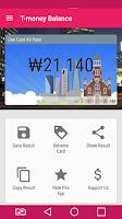 Screenshot of T-money Balance Check (NFC)